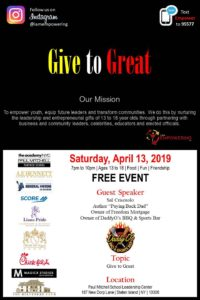 Give to Great @ Paul Mitchell Partner School Leadership Center | New York | United States